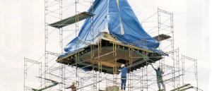 Iowa state campanile case study